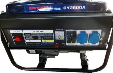 Бензогенератор Stern GY2500A
