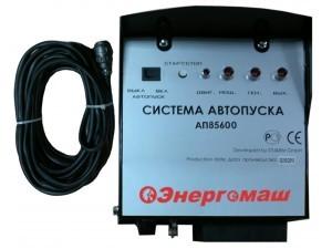 Система автопуска для бензогенераторов Энергомаш АП-85600