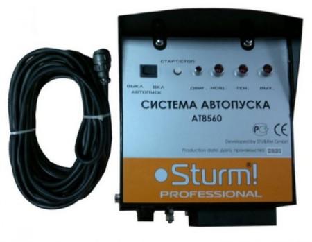 Система автопуска Sturm AT8560 для генераторов PG8728E/8745E/8755E/8765E