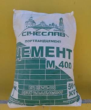 Цемент ПЦ II/Б-Ш-400 навалом