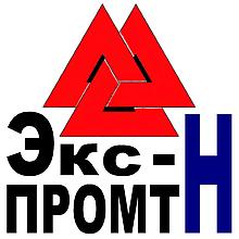 ООО «ЭКС-ПРОМТ-Н»