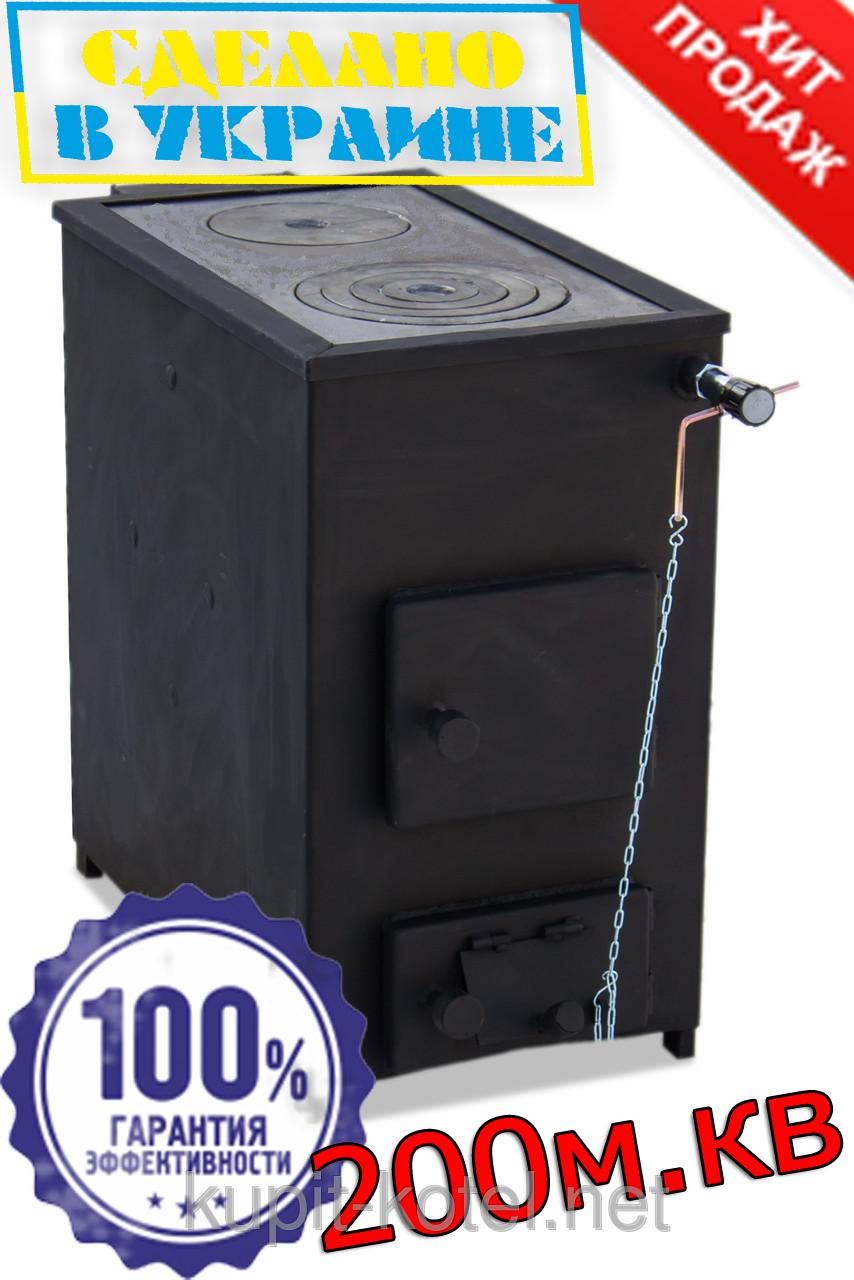 Твердотопливный котел Буржуй КП 18 кВт с плитой (две комфорки)