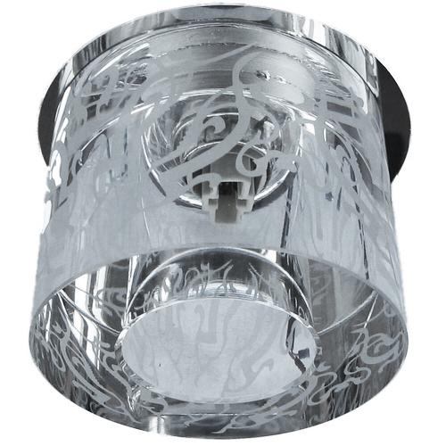 Точечный светильник SA G 6567 (G9)