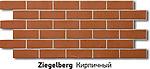 Фасадные панели Berg