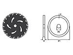 Круг алмазный по бетону сегментированный