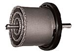 Коронки по бетону кольцевые 5шт с вольфрам. Напылением (33,53,67,83)