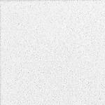 Подвесные потолки Armstrong Sierra 600x600x17мм Board
