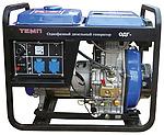 Однофазный дизельгенератор ТЕМП ОДГ-6500