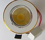 Точечный светильник 5Вт.