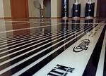 Автономное отопление Теплый пол Премиум(Корея)Доставка по всей Украине