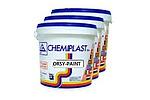 Эмульсионная моющаяся краска для наружных работ ORSY-PAINT 14 кг