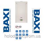 Газовый котел Baxi MAIN 5 24 F (турбо)