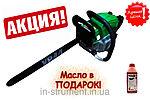 Бензопила Урал 3800 Масло в подарок