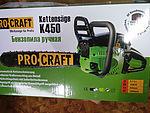 Бензопила Pro Craft K450 3.5 kW